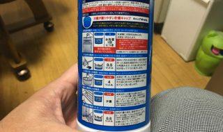 酸素系漂白剤 オキシドール