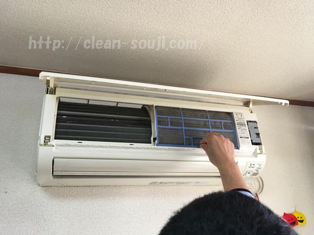 エアコンのカバーを開ける